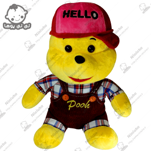 خرید عروسک خرس پو خارجی