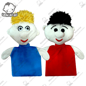 خرید عروسک دستکشی السون و ولسون