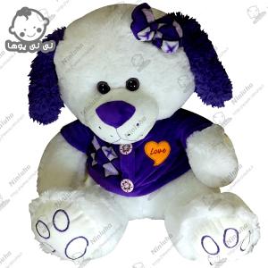 خرید عروسک سگ گوش بنفش خارجی