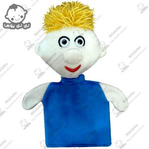 عروسک ولسون