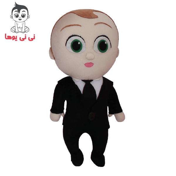 خرید عروسک بچه رئیس
