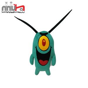 عروسک پلانکتون باب اسفنجی